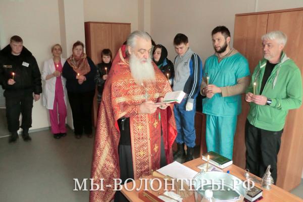 Освящение приюта Щербинка, 25 апреля 2015