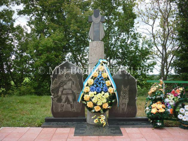 памятник-150-пограничным-псам