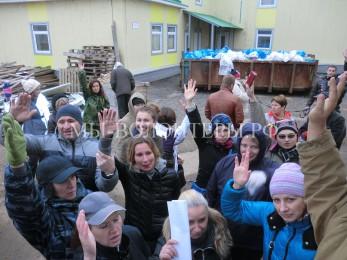 24 октября 2015г., волонтеры приюта «Щербинка» встретились с руководством УК «Грин» и ГКУ ДЖХКиБ