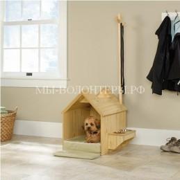 Уютная конура для небольшой собаки