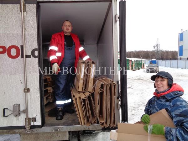 Спасибо за картон и корм для карантина — волонтерам, компании «НД Лоджистикс Фреш» и Фариду !