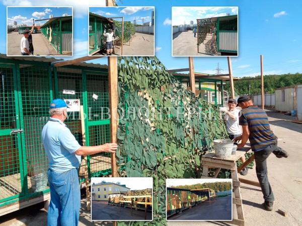 Спасибо волонтерам Алле, Ларисе, Елене  и УК «Грин» за защитную  сетку и её монтаж на вольеры
