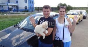 Наш чудесный мальчик уехал домой - в новую семью к Виталию и Татьяне