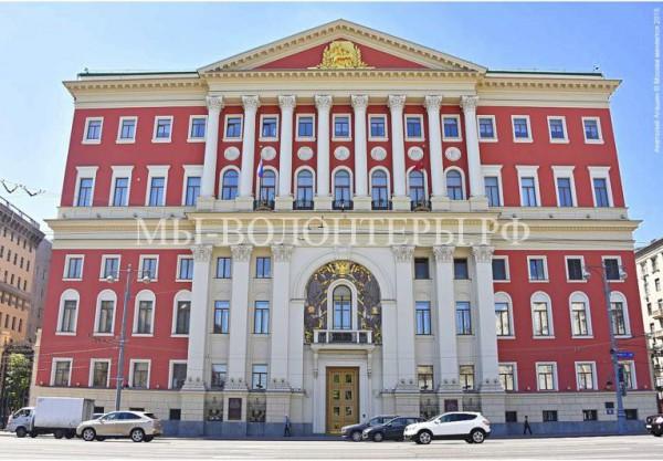 Мэр Москвы Собянин С.  —  о передаче приютов в ГБУ «Доринвест» и «Автомобильные дороги»