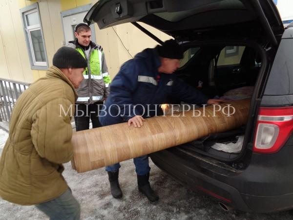 Спасибо Александре за помощь приюту Щербинка нужными стройматериалами !