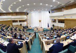 27 декабря прошло заседание Госсовета, посвящённое экологическому развитию России