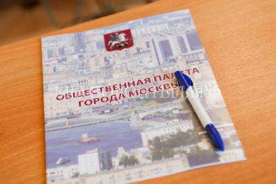 Круглый стол в ОП г.Москвы по функционированию муниципальных приютов с 1 января 2017 г.