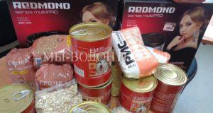 Волонтеры приюта Щербинка помогли  больным и ослабленным собакам в вет. блоке