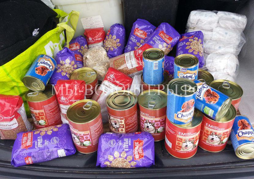 Спасибо волонтерам за помощь крупами и консервами в вет.блок приюта Щербинка