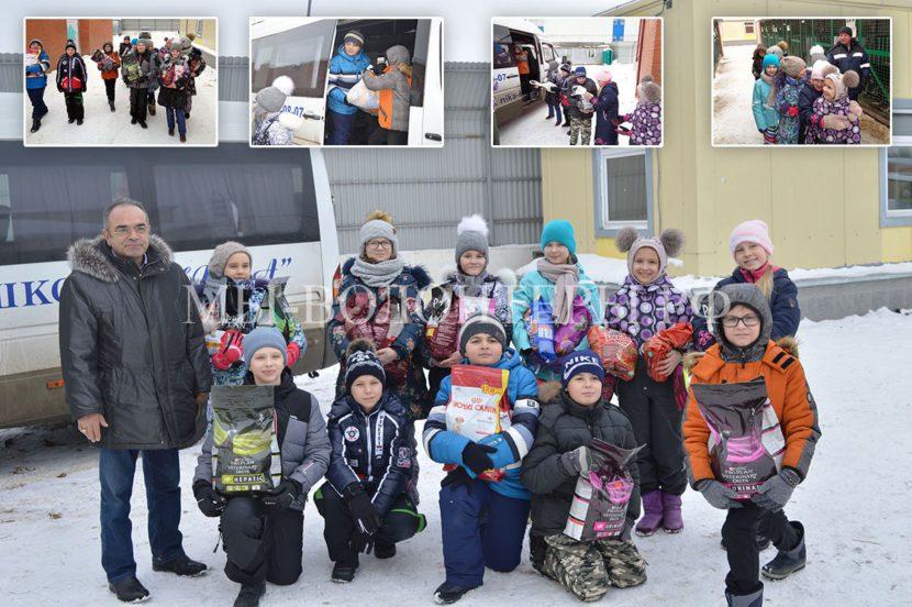 Школьники и учителя ОАНО Школа « Ника» привезли благотворительную помощь приюту Щербинка