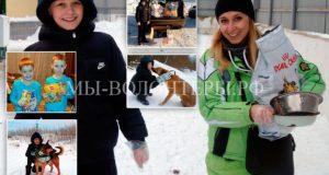 Артем Холоднов из лицея МАОУ №17 с мамой Еленой привезли помощь в приют Щербинка