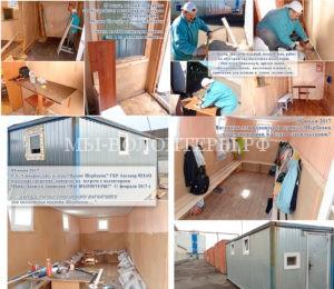 Отремонтирован и сдан в эксплуатацию вагончик-бытовка для волонтеров приюта Щербинка
