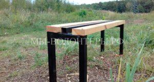 Скамейки для волонтеров на прилегающей территории приюта Щербинка