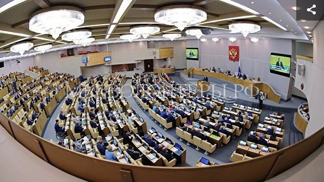 В Госдуму внесен проект закона об усилении наказания за жестокое обращение с животными