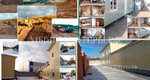 Итоги  2017 года: прогресс в приюте Щербинка, крикуны