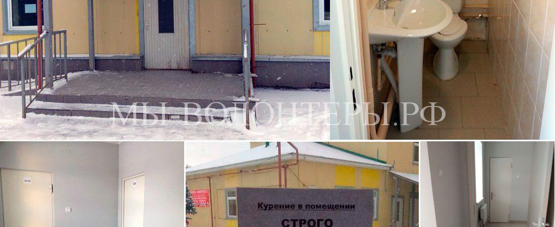 Сдан в эксплуатацию женский туалет для волонтеров (более 80% — женского пола) приюта Щербинка