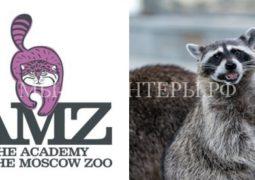 В московском зоопарке откроются курсы для владельцев домашних животных