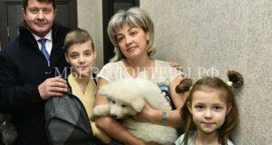Школьник из Ярославля получил в подарок от Президента России щенка