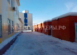 Приют Щербинка - капитальная уборка снега с территории