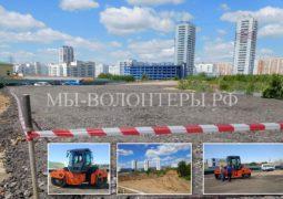 Новая зона выгула и 2 автостоянки для волонтеров и гостей приюта Щербинка  - работы близятся к завершению !