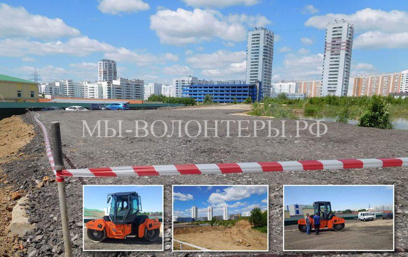 Новая зона выгула и 2 автостоянки для волонтеров и гостей приюта Щербинка  — работы близятся к завершению !