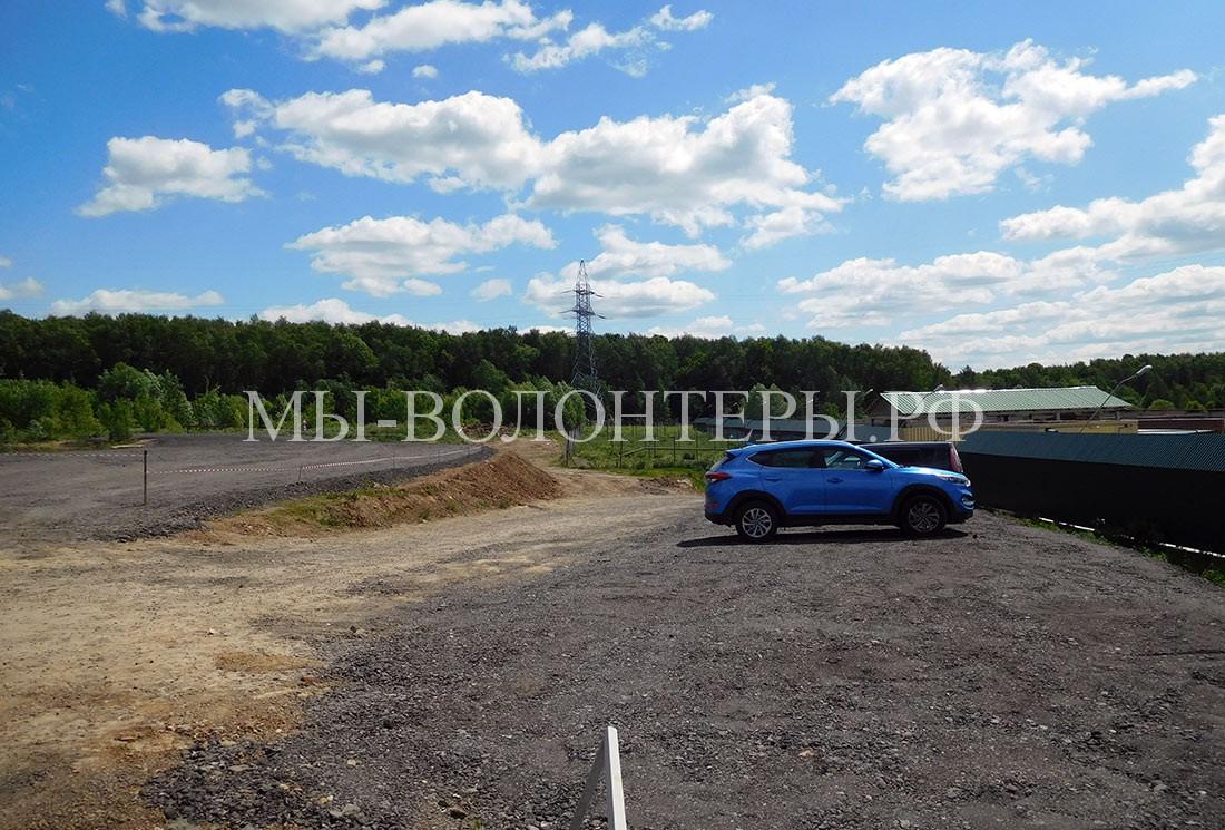 Обустройство автостоянки перед приютом Щербинка