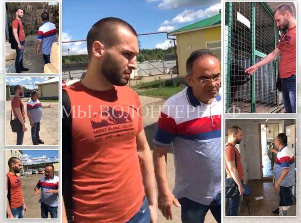 С приютом «Щербинка» ознакомился Демин С.Ю., кандидат в депутаты Совета депутатов г.о. Щербинка г.Москвы
