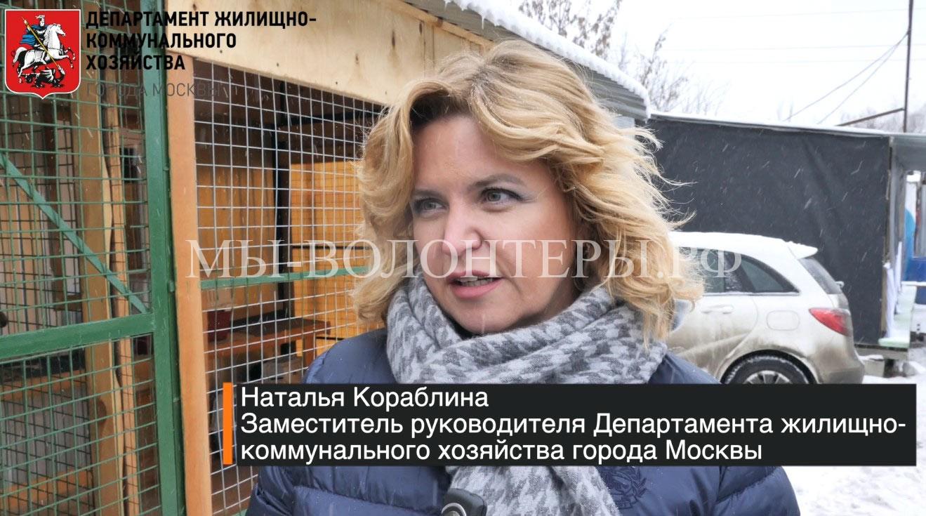 Н.В.Кораблина дает интервью на откртии изолятора в приюте Некрасовка