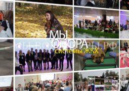 Поддержим лайками и репостами видео-ролик Молодежного Совета при ДЖКХ г.Москвы !