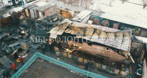 Пожар в приюте для животных «Счастливый друг» - трагедия в Нижних Мневниках