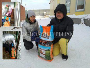 Спасибо Радику и Надежде за помощь приюту Щербинка!