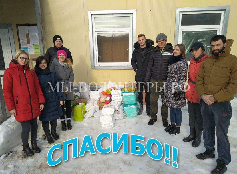 Активисты молодежной организации волонтеров Ю. Бутово в приюте Щербинка — спасибо за работу и помощь приюту!