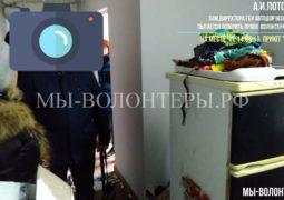 Потопалов пытался оспорить право на съемку событий 14 апреля, которая велась для Прокуратуры