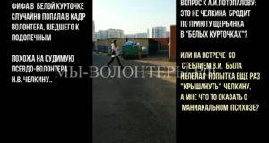 Волонтер собак приюта Щербинка в