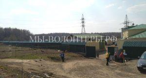 Волонтеры приюта Щербинка отказались общаться с А.И.Потопаловым после событий 14.04.2019