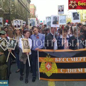 9 Мая 2019, Бессмертный Полк, Москва... С Днем Победы!