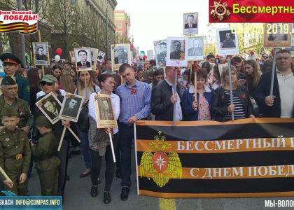 09 мая 2019, Москва, Бессмертный Полк