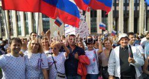 24 августа 2019, Митинг-концерт в честь 350-летия флага России, наш видеообзор