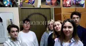 Ученики ГБОУ 2117 собрали для приюта Щербинка много подарков. Спасибо им и волонтеру Алле Булычевой!