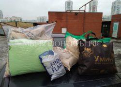 Спасибо за помощь ветблоку приюта Щербинка Елене из Ясенево и волонтеру Алле Булычевой
